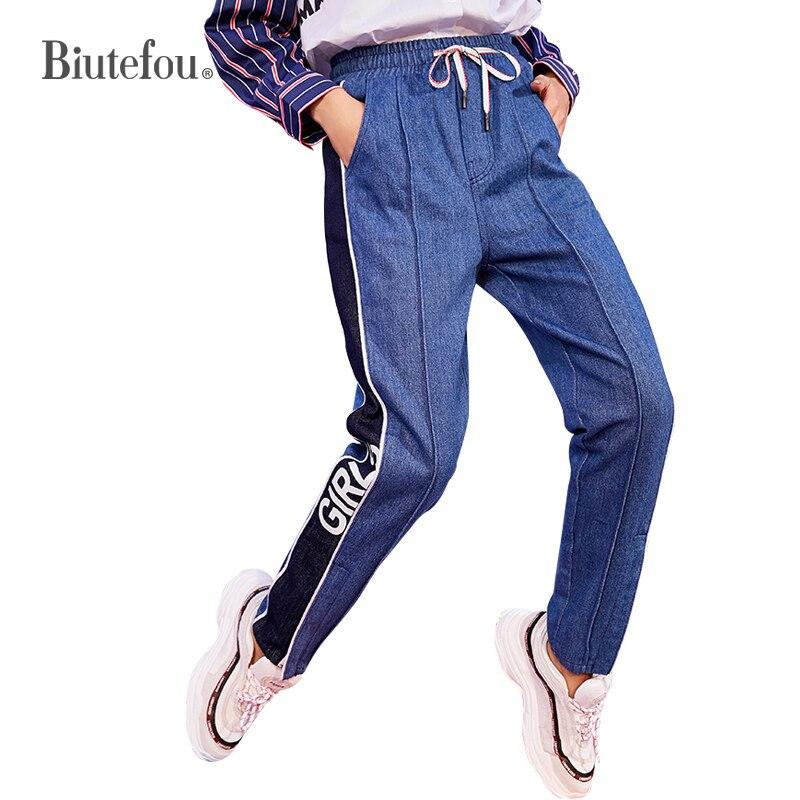 2019 Spring long Jeans women fashion elastic waist letter print split Jeans