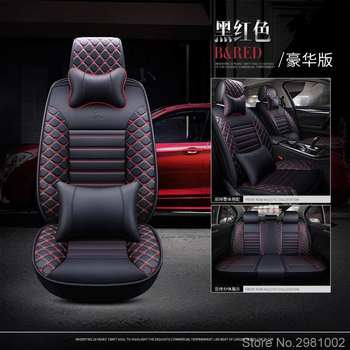 Special Leather car seat covers for mazda 6 gh cx-5 For bmw f30 hyundai bmw x5 e53 cover