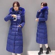Новое поступление 2017 года молния Broadcloth Украины Новый ветровка Для женщин зимняя куртка женские толстые разделе самосовершенствование модное пальто