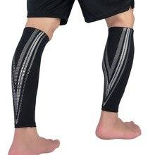 Унисекс Анти-усталость Компрессионные носки ноги анти усталость мягкая боль компрессия для снятия напряжения носки поддержка колена велосипедный носок