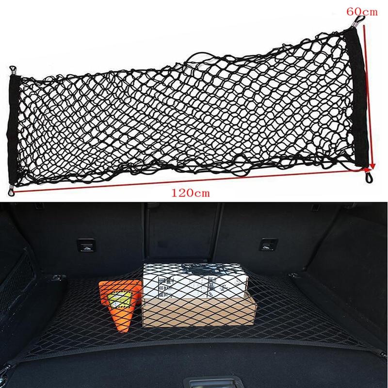 Нейлоновая эластичная сеть для багажа, сетка для багажа, сетевая сумка для обуви, фиксированная сеть 120*60 см, полка для хранения багажа в авто...