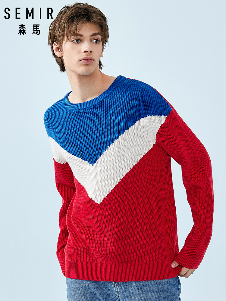 SEMIR Men Color Block Sweater Men's Rib Knit Sweater Pullover Sweater With Dropped Shoulder In Soft Cotton Fashion For Spring
