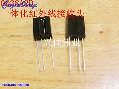 5pcs/lot HS0038B HS0038 DIP-3 In Stock