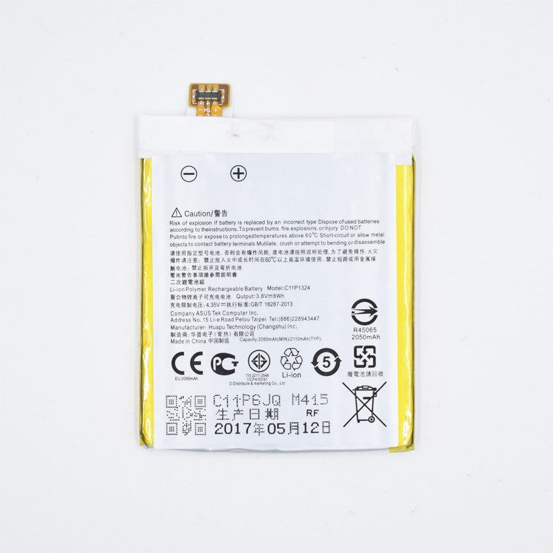 Hekiy 2050mAh C11P1324 Battery For <font><b>ASUS</b></font> <font><b>Zenfone</b></font> <font><b>5</b></font> T00j Battery Replacement Batterie for <font><b>ASUS</b></font> <font><b>Zenfone</b></font> <font><b>5</b></font> <font><b>A501CG</b></font> <font><b>A500CG</b></font> A501 image