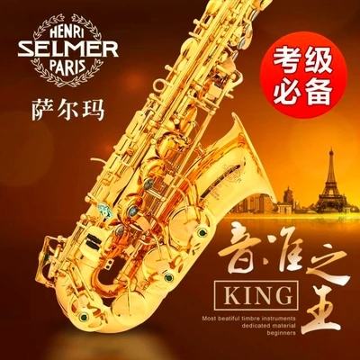 Saxophone Eb Be Alto SAX E Flat Brass Carved Pattern Plastic Mouthpiece with Gloves Cleaning Cloth Brush Straps brass material e cigarette mouthpiece drip tip with wide bore design 510 thread