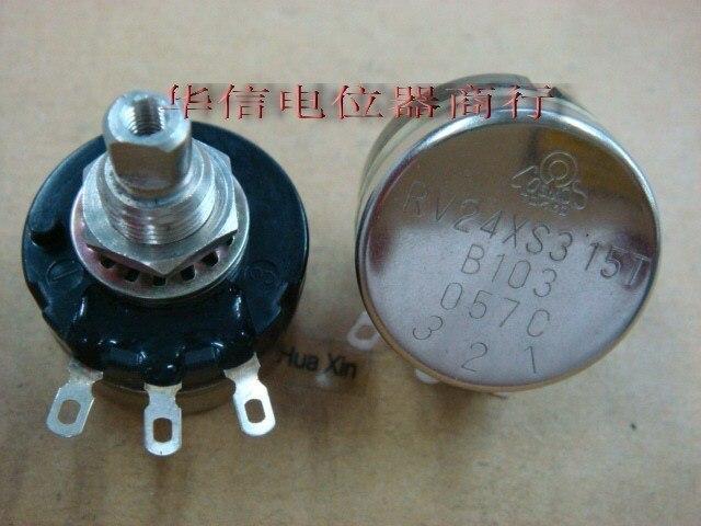 Original nouveau 100% japon import RV24 XS315T B10K B103 B5K B502 potentiomètre (commutateur)