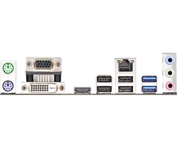 ASRock B85 Anniversary Intel SATA Vista