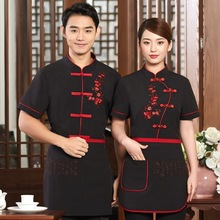LOGO Chinese Restaurant Waiter Uniform for Men Hot Pot Waitress Uniform Food Service Work Wear Tea House Kitchen Waork Wear 90