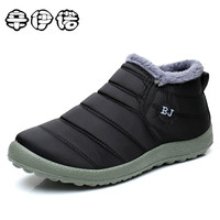 New Waterproof Women Winter Shoes Solid Color Snow Boots Cotton Inside Antiskid Bottom Keep Warm Waterproof