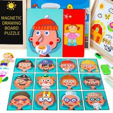 цены Baby Magnetic puzzle 3D Wooden human face animals princess dressup wood kids educational development learning toys 1-3 years old
