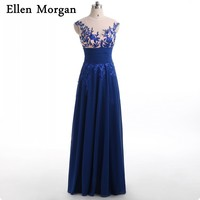 Royal Blue Sexy Chiffon Evening Dresses 2017 Open Back Embroidery Lace Up Stock Fast Shipping Red