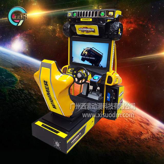 Adult simulator games Car Racing machine Coin operated hd around the ...