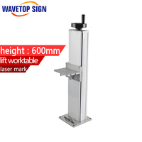 fiber laser mark machine lift worktable laser mark machine lead head up and down system lift system height 600mm 800mm