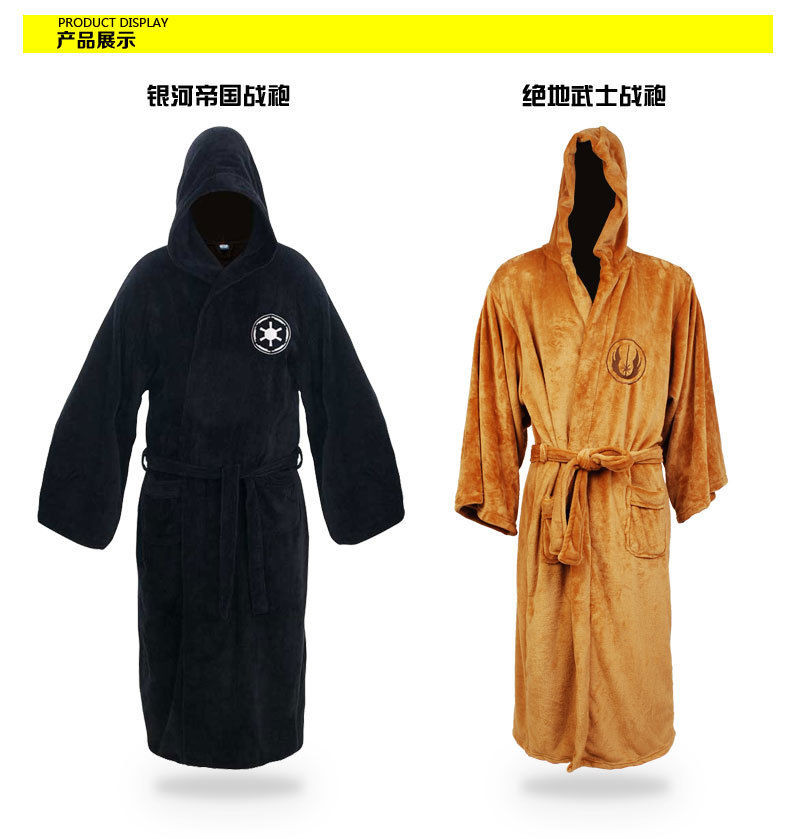 Star Wars Jedi Knight Robe Deluxe Bath Robe Darh Vader Cosplay Costume Brown Black Robe Full Set Dress Gown Sleeping Wear Pajama