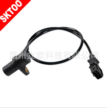 For BUICK Sail car sensor 0261210230 92099888  Crankshaft position
