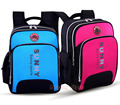 Fashion Breathable Primary School Bags High Quality Schoolbag Children Cartoon Letter Backpacks (6 colors)