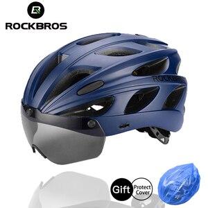 ROCKBROS универсальные велосипедные шлемы сверхлегкие Магнитные очки MTB горные дорожные велосипедные шлемы с очками 57-62 см