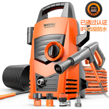 Household Electric 1200W Powerful Car Washing Machine High Pressure Multifunction Quick Car Washer Device Car Cleaner Tool 220v 50hz 7l min washing machine portable high pressure household washing device