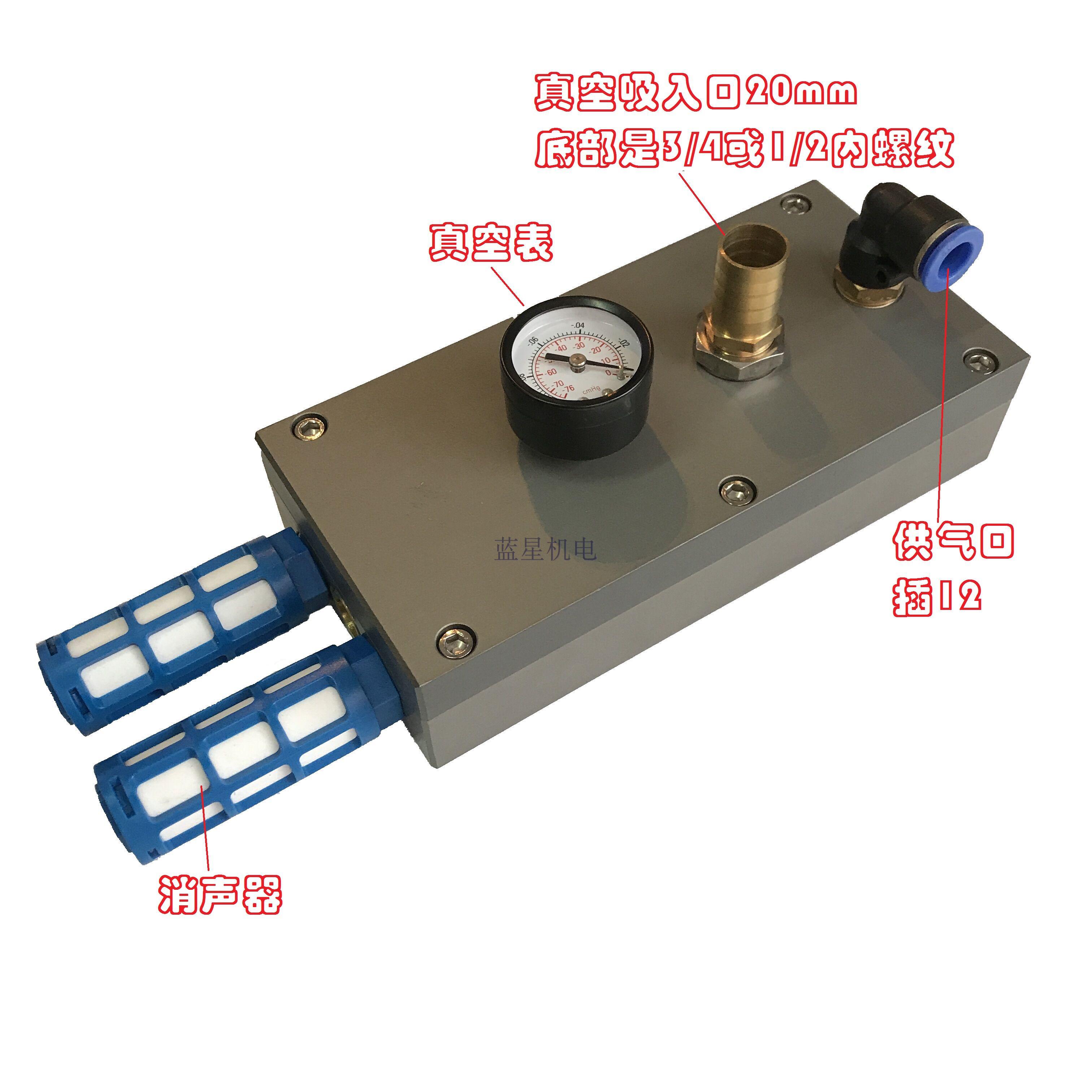 Large flow vacuum generator VTM700-06 flow 700L diameter 3/4) KV800-90 VTM750-80 scv 20 rc1 4 vacuum ejector smc type vacuum generator
