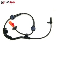 CENWAN Rear Right ABS Wheel Speed Sensor 57470SAGH01 for Honda FIT II JAZZ CITY 57455SAGH01 57450SAGH01