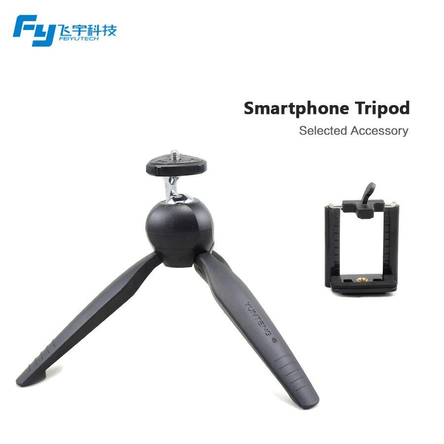 Feiyu Tech Accesorio Trípode para CONVOCAR A G4 G4S WG PRO Zhiyun lisa c trípode