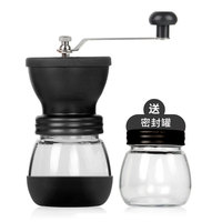 Washing Hand cranked Coffee Grinders Manual Coffee Machine Coffee Bean Grinders Home Crusher To Send Sealed Cans