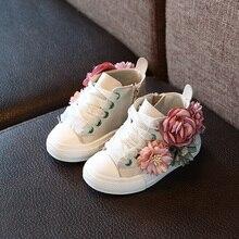 Новая Осенняя модная детская обувь; Уличная обувь; очень идеальный дизайн; милая обувь принцессы для девочек; повседневные кроссовки для детей 1-3 лет