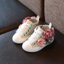 Jesień 2018 nowy Fashion Childrens buty na zewnątrz Super doskonały projekt cute dziewcząt księżniczka Buty Casual trampki 1-3 lat tanie tanio Dzieci buty na co dzień Gumowe Dziewczyny Masz Kwiatowy Pasuje do rozmiaru Weź swój normalny rozmiar Bawełna Oddychająca