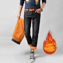Men Thicken Straight Denim Jean Warm Plus Velvet Fashion Slim Trousers Autumn And Winter Male Pants Casual Men's Jeans