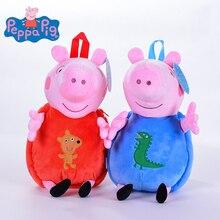 40 см Свинка Пеппа Джордж Животные Мягкие плюшевые игрушки мультфильм Сумка розовая свинка Джордж рюкзак животные пакет для детских подарков