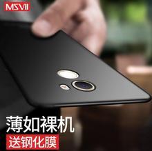 Фотография 100% original MSVII luxury high end Case for Xiaomi mi mix 2 (5.99