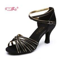 sasha genuine brand girl women's lady ballroom tango latin salsa Dance Shoes 301