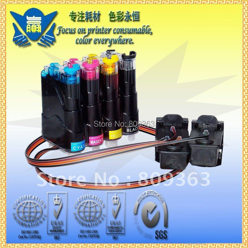 Непрерывная система подачи краски из Китая