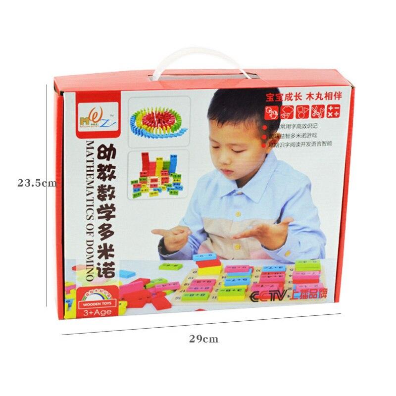 Bébé maths jouet blocs en bois jouet éducatif en bois maths jouets pour enfants Domino 3-4-5-6-7-8 ans jeu cadeaux drôles enfants - 6