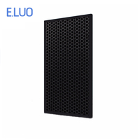 H13 air purifier activated carbon filter for E VH50C F PXH55C