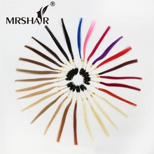 MRSHAIR Color Rings Remy Hair Colors 27 Available 100% Real Human Black Brown Blonde Red Pink Purple Blue Burg