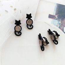 33266c184 2018 New Girly Funny Cat Kitty Stud Earring Animal Fashion Black White Gray  Glittering Ear Earring Women Girls Jewelry