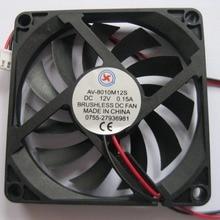 1 шт. Бесщеточный вентилятор охлаждения 11 лезвия 12 В 8010 s 80x80x10 мм 2 провода