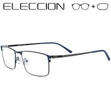 Gafas ópticas asféricas graduadas para miopía para hombre, anteojos con montura completa de aleación de titanio 2020, sin tornillos