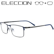Optical Aspherical เลนส์แว่นตาสายตา 2020 TITANIUM Alloy Full กรอบแว่นตาสายตาสั้นแว่นตาไร้สาย