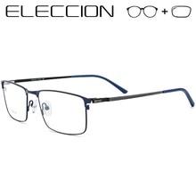 Optical Aspherical Lenses Prescription Glasses for Sight 2020 Titanium Alloy Full Frame Men Myopia Eyeglasses Screwless Eyewear