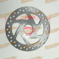 Gas Electric Scooter Brake Disc 140mm 120MM For 47cc 49cc 2 Stroke Pocket Bike Mini Dirt
