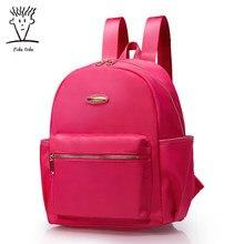 Fido Dido нейлоновый рюкзак ткань Оксфорд плеча школьный рюкзак для отдыха корейские женские рюкзак дорожные сумки для девочек-подростков
