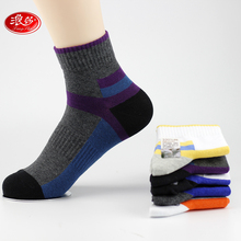LANSWE 1pairsNew Arrivals Leisure Cotton Men Socks Good Quality Short Socks Warm Stitching Color Antiskid Invisible Casual Socks