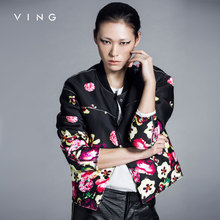 Ving New Arrival Winter Women Fashion Duck Down Jacket Floral Printing Long Sleeve Slim Zipper Stand Collar Coldproof Down Coat