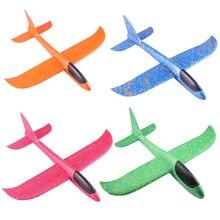 36/49 см ручной бросок Летающий планер самолеты пена с трёхмерными чертёжами EPP устойчивый коммутационная самолета Детская Вечеринка Game на открытом воздухе игрушки