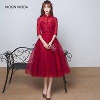 Evening Dress Burgundy Prom Dresses Ever Pretty Robe Sirene Ball Gown Sweet 16 Robe De Soiree
