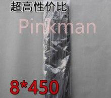 250pcs 8*450MM Black Nylon Cable Ties