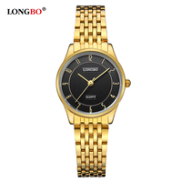 Longbo Brand Very Cheap Gift Items Watch For Women Ladies Gold Silver Stainless Steel Back Watches