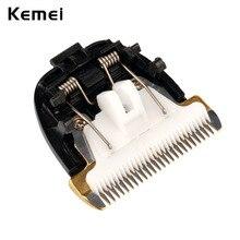 Только Сменная головка машинка для стрижки волос лезвие триммер для волос головка для KM-6688 RCS54 P49